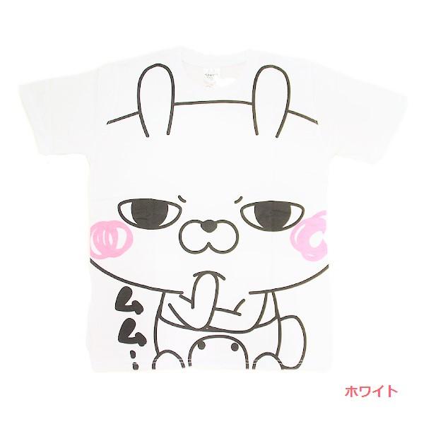 ひとえうさぎ 半袖プリントTシャツ(ムム…) 8272-6493