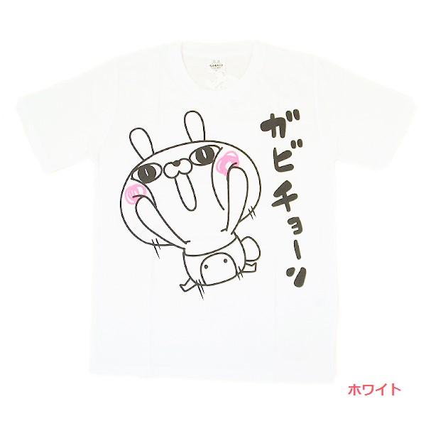 ひとえうさぎ 半袖プリントTシャツ(ガビチョーン) 8272-6494