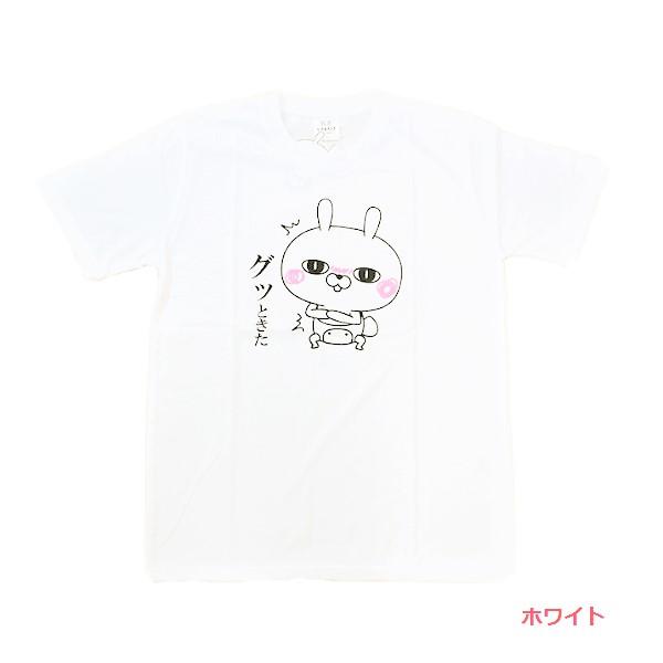 ひとえうさぎ 半袖プリントTシャツ(グッときた) 8272-6495