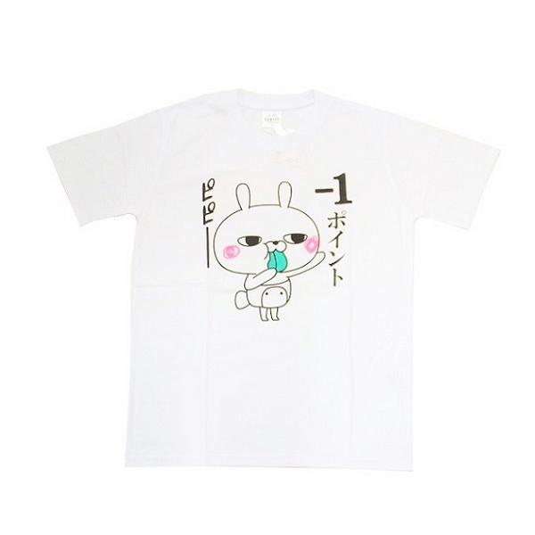 ひとえうさぎ 半袖プリントTシャツ(-1ポイント) 8272-6496