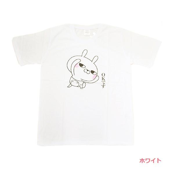 ひとえうさぎ 半袖プリントTシャツ(OKです) 8272-6497