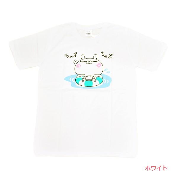 ひとえうさぎ 半袖プリントTシャツ(ちゃぷちゃぷ) 8272-6497