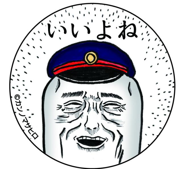 Mrジェイムス 缶バッジA (いいよね)