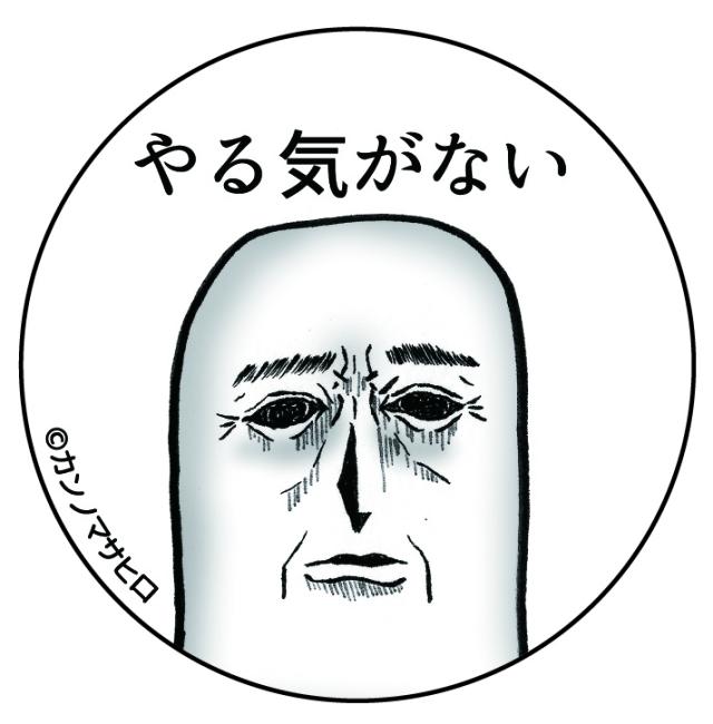 Mrジェイムス 缶バッジE (やる気がない)