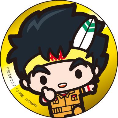 ダッシュ!四駆郎/日ノ丸四駆郎 カンバッジ
