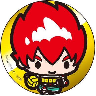 炎の闘球児ドッジ弾平/一撃弾平 カンバッジ