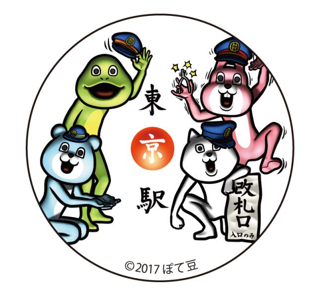 目が笑ってない着ぐるみたち缶バッジA 4人組(東京駅Ver.)