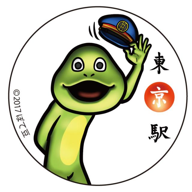 目が笑ってない着ぐるみたち缶バッジC カメ(東京駅Ver.)