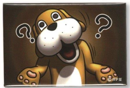 目が笑ってない着ぐるみたちブリキマグネット イヌ