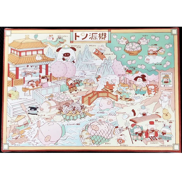 【ライトン生活キャンバスアート】 トン源郷