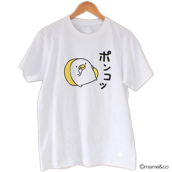 うるせぇトリ Tシャツコレクション ポンコツ