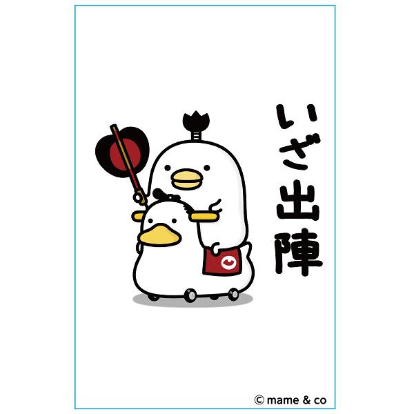 【うるせぇトリキャンバスアート】ハガキサイズ いざ出陣
