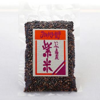 紫米 500g