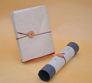 内山紙のブックカバー