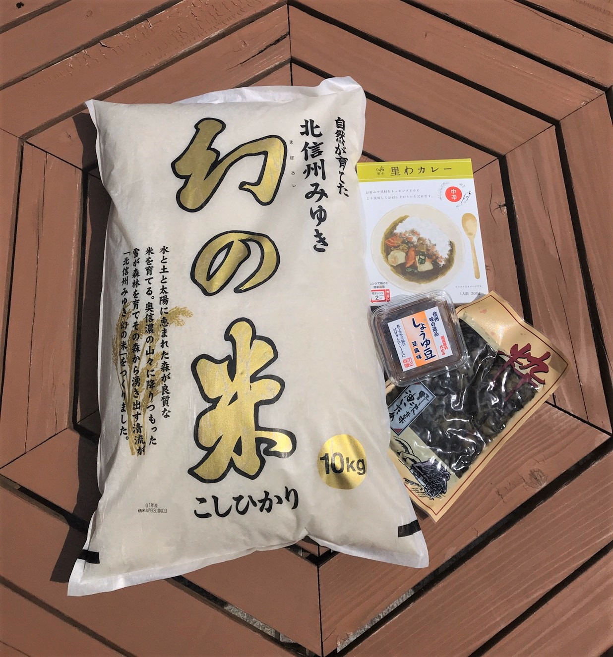 飯山産「幻の米」10kgとご飯のお供セット