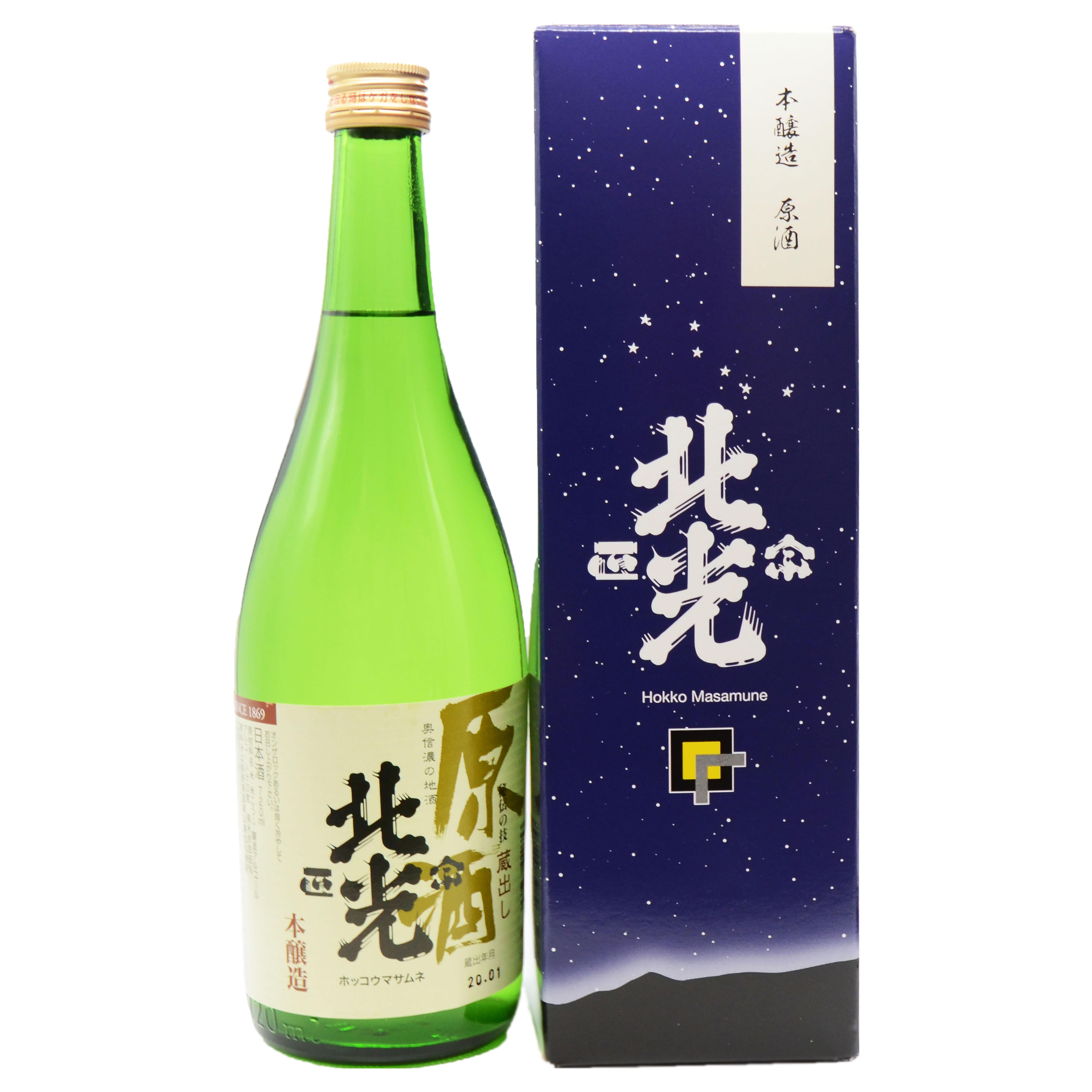 北光 本醸造原酒 720ml