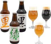 NOZAWA BEER 3種 3本 x 330ml 飲み比べセット