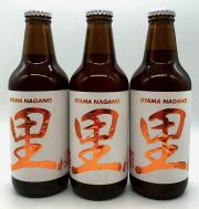 【飯山限定】クラフトビール「里わIPA」3本セット