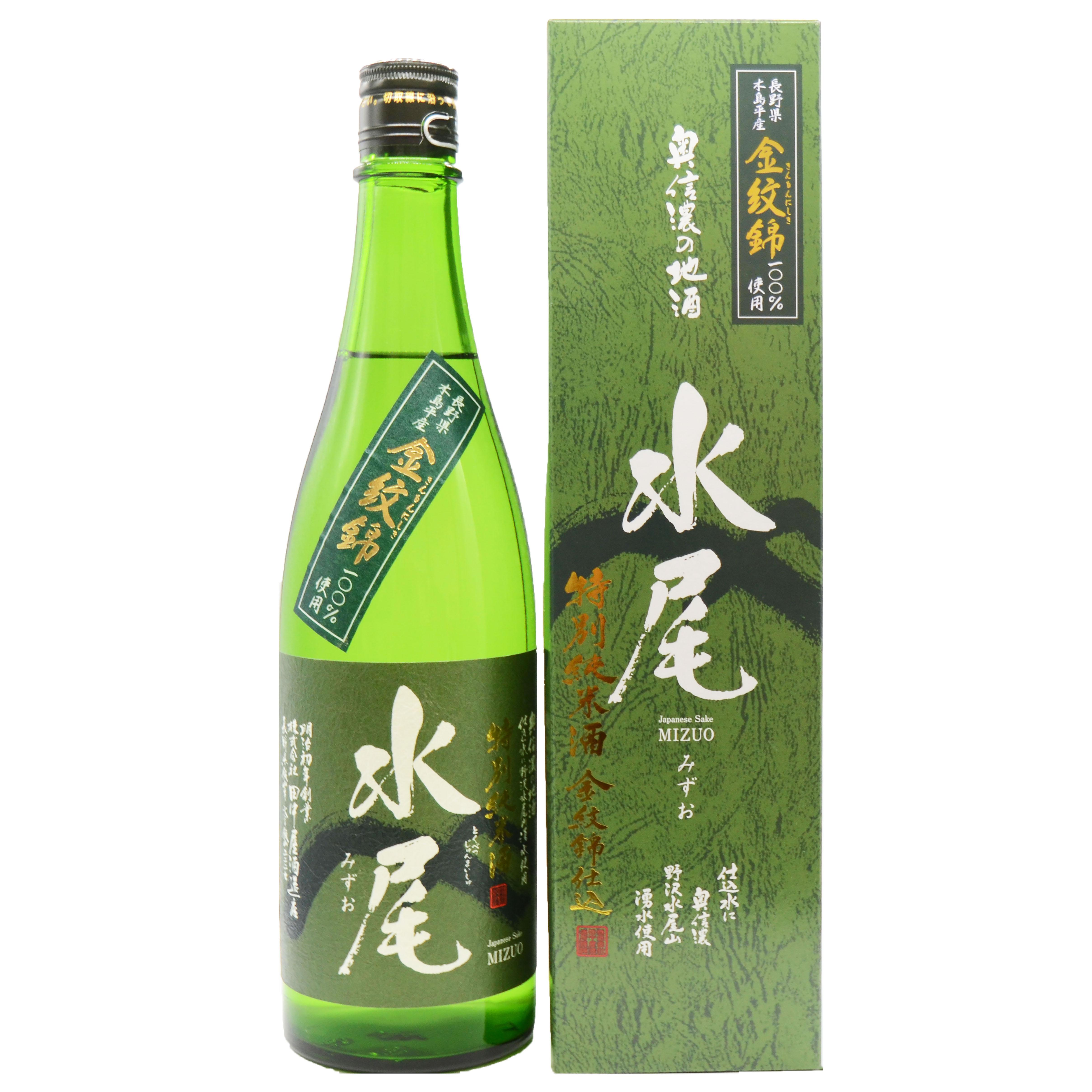 水尾 特別純米酒金紋錦仕込み 720ml