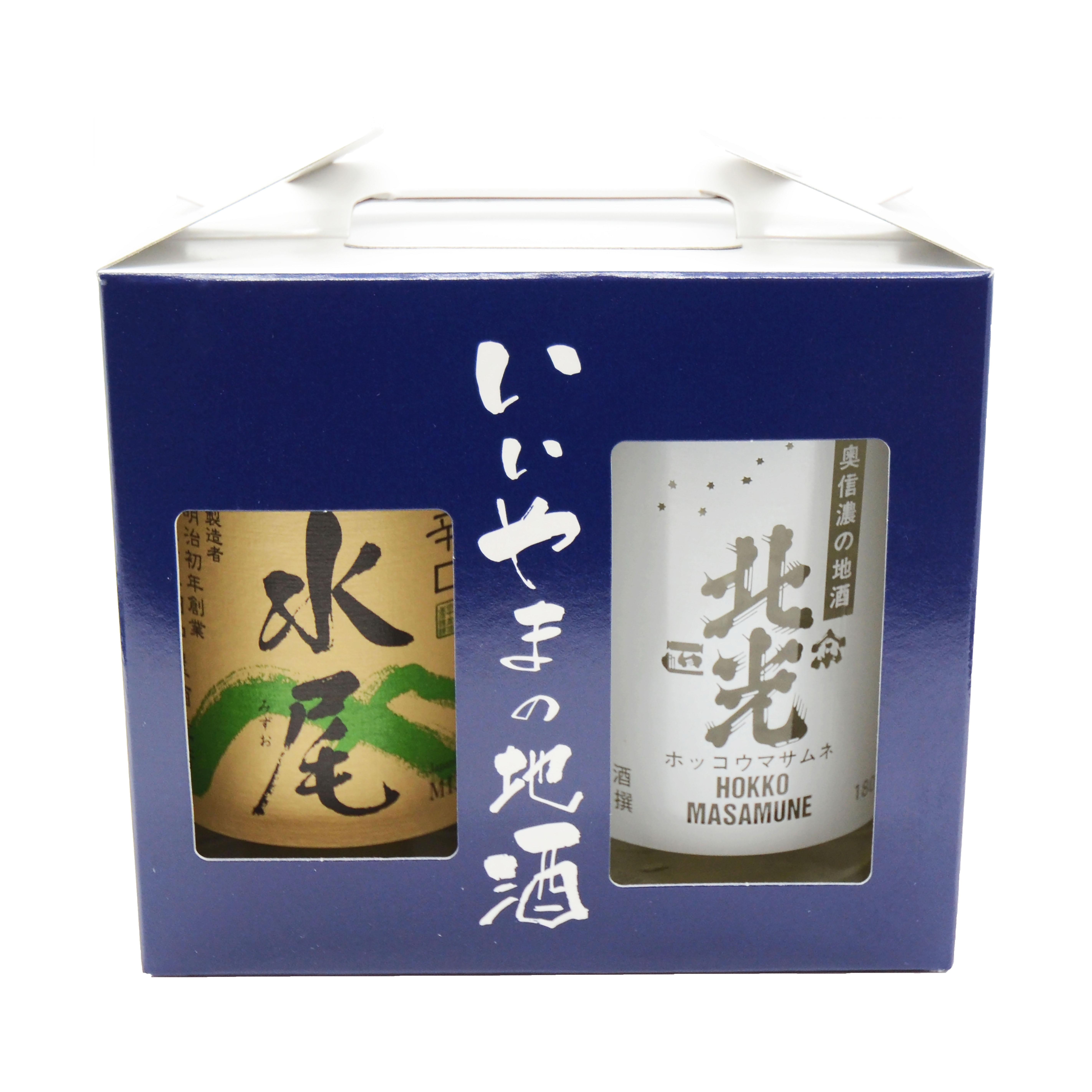 水尾・北光地酒ワンカップセット 180ml×2