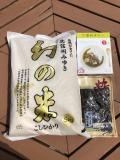 飯山産「幻の米」5kgとご飯のお供セット