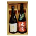 飯山の地酒2本セット(箱代込み) 720ml×2 送料無料