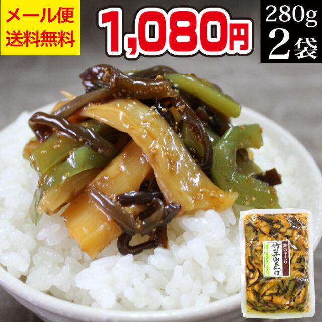 竹の子山クラゲ