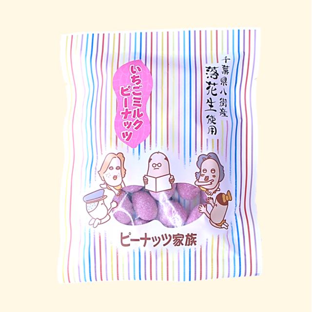 千葉県産豆菓子いちごミルクピーナッツ