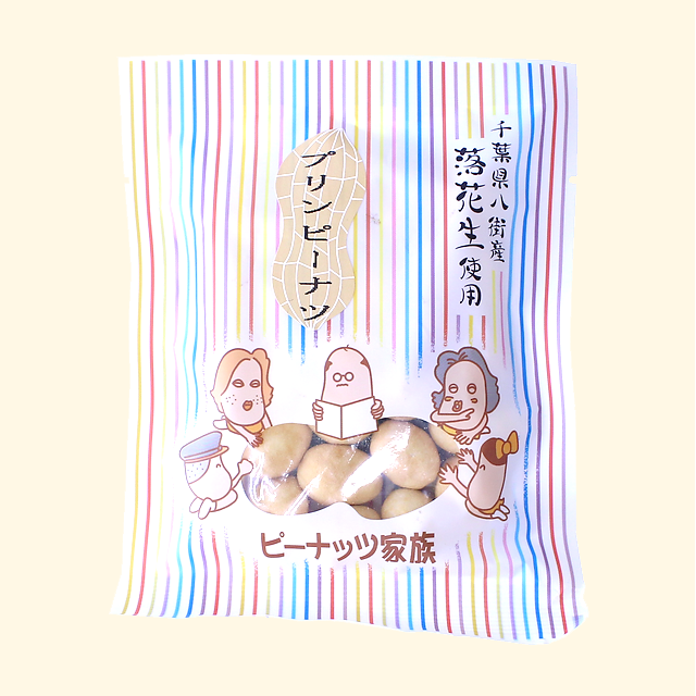 千葉県産豆菓子プリンピーナッツ