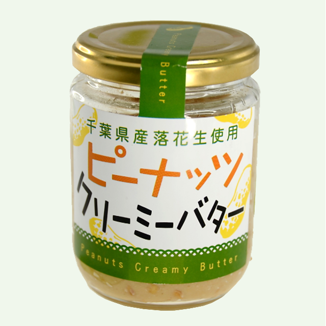 ピーナッツクリミーバター (粒入)