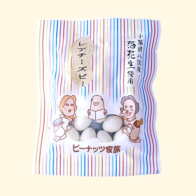 千葉県産豆菓子レアチーズピーナッツ