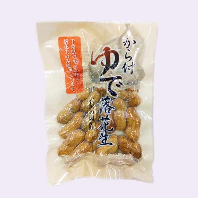 千葉県産 から付ゆで落花生(オオマサリ種) 160g