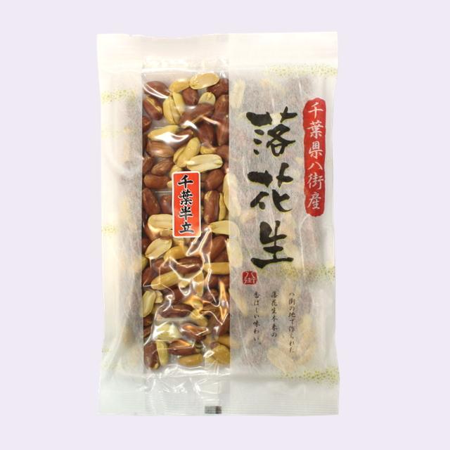 千葉県八街産 千葉半立種素いりピーナッツ 120g
