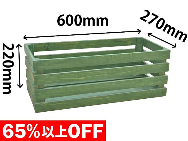 桧 カラフルボックス グリーン L