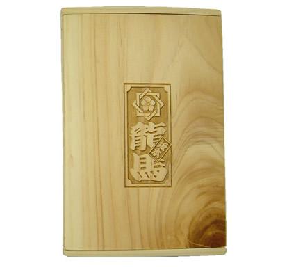 木製名刺ケース(坂本龍馬・刻印小)