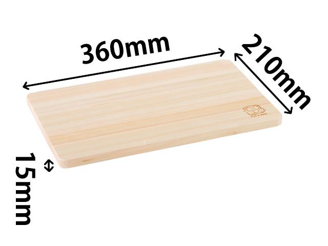 桧 うす型まな板 36cm