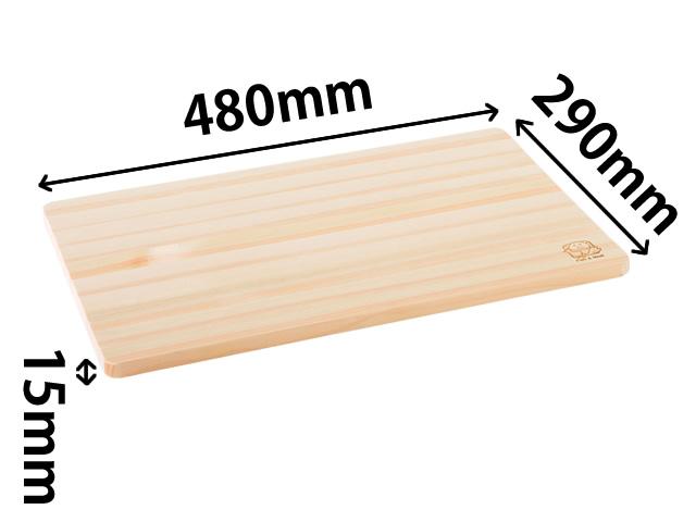 桧 うす型まな板 48cm