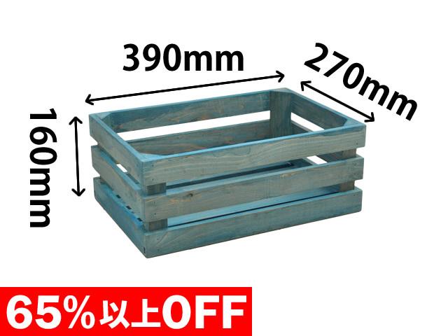 桧 カラフルボックス ブルー M