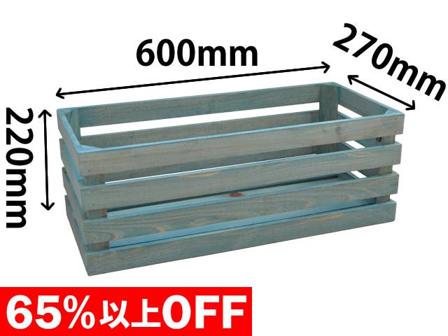 桧 カラフルボックス ブルー L
