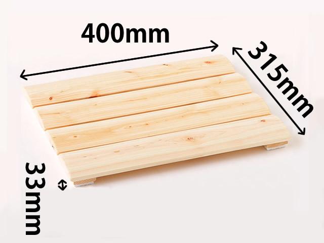 桧ドライスノコ40cm