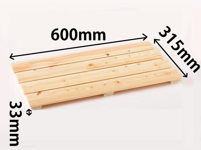 桧ドライスノコ60cm