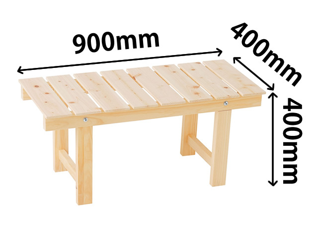 木製縁台(天板桧)3尺