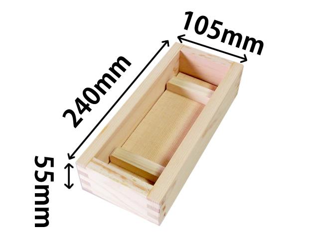桧押寿司器(大)約2合