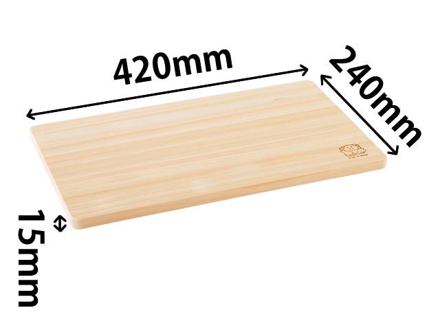 桧 うす型まな板 42cm