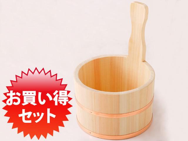 お買い得セット:檜片手桶10個1セット