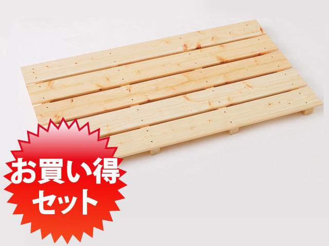 檜すのこ(中) お徳用10枚パック