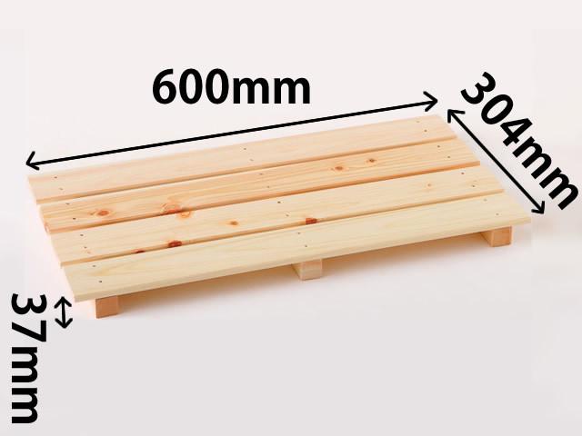 檜多目的すのこ600(4枚打)