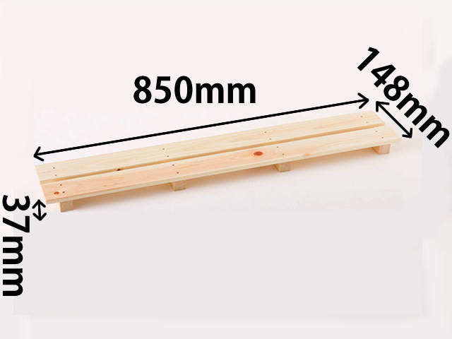 檜多目的すのこ850(2枚打)