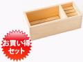 お買い得セット:檜シャンプー&石けん台10個1セット