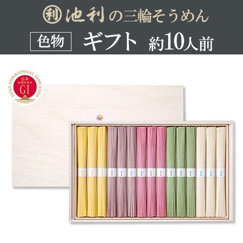 色撫子(いろなでしこ)50g×15束木箱入り